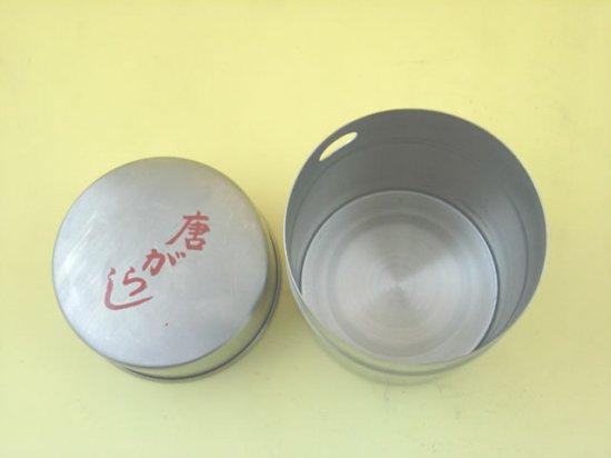 ステンレス唐がらし缶【画像2】