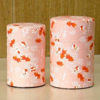 和紙缶・工芸缶 和紙茶缶 金魚(ピンク)