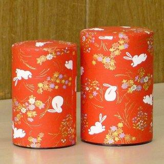 和紙缶・工芸缶 和紙茶缶 秋うさぎ(アカ)