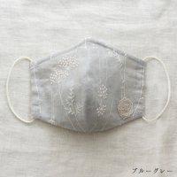 【21年5月中旬入荷予定】laceflowers刺繍立体マスク《ご予約受付中》