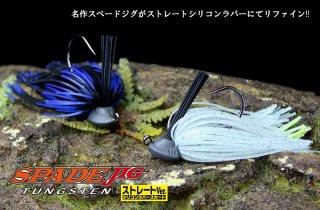 Spade Jig T.G. STR|スペードジグ TG ストレートラバー