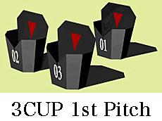 3CUP ピッチング ゲーム&トレーニング