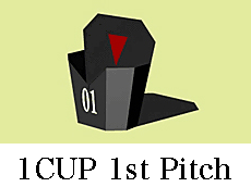 1CUP ピッチング ゲーム&トレーニング