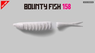 BOUNTY FISH 158 / バウンティフィッシュ158