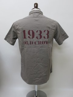 1933-S/S SHIRTS