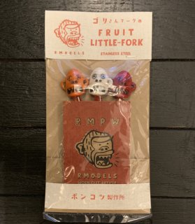 <img class='new_mark_img1' src='https://img.shop-pro.jp/img/new/icons14.gif' style='border:none;display:inline;margin:0px;padding:0px;width:auto;' />ゴリさん FRUIT LITTLE FORK