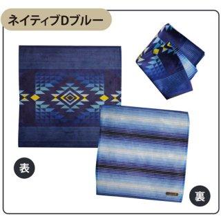 Native american patterns ネイティブ Dブルー タオルハンカチ(スマホクリーナー)【両面プリント/日本製】