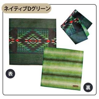 Native american patterns ネイティブ Dグリーン タオルハンカチ(スマホクリーナー)【両面プリント/日本製】