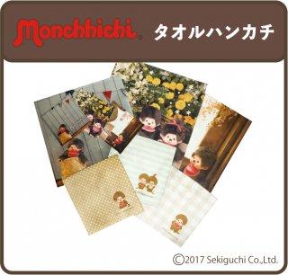 モンチッチ タオルハンカチ(スマホクリーナー)【両面プリント/日本製】