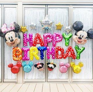 Disneyミッキーミニーの誕生日バルーンセット☆