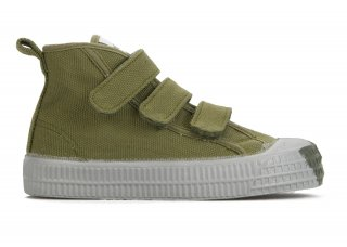 STAR DRIBBLE KID WR 42MILITARY/212GREY