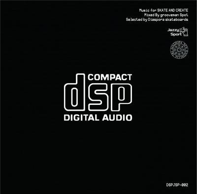 DIASPORA SKATEBOARDS [SKATE AND CREATE Mixed By grooveman Spot] (MIX CD)