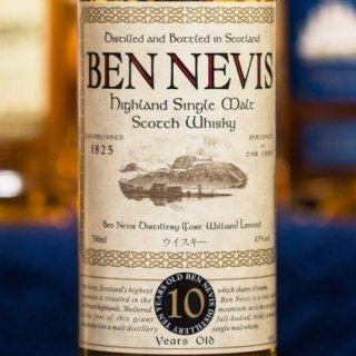 ベンネヴィス 10年