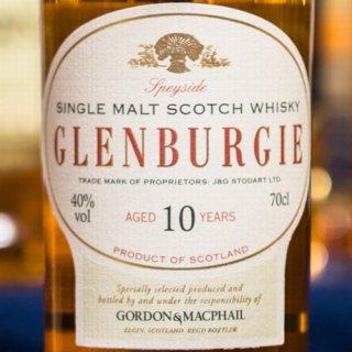 グレンバーギー 10年 蒸留所ラベル