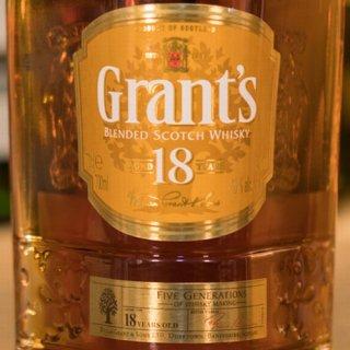 グランツ 18年