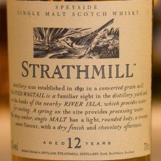 ストラスミル 12年 花と動物シリーズ