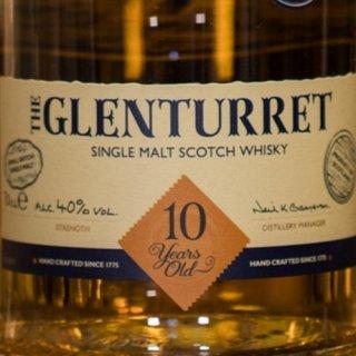 グレンタレット 10年