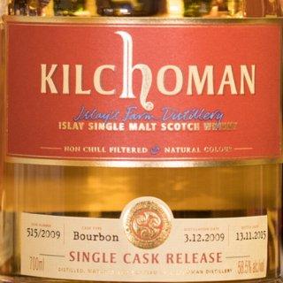 キルホーマン 5年[2009] シングルカスクリリース