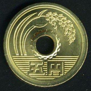 【5円】 ハイランドパーク 12年