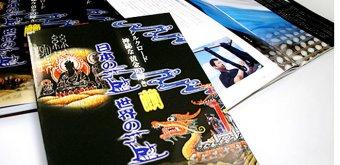 日本の藍 世界の藍