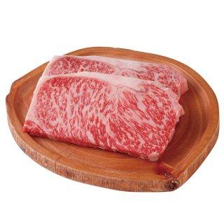 【5】特選サーロインステーキ 1枚 約200g