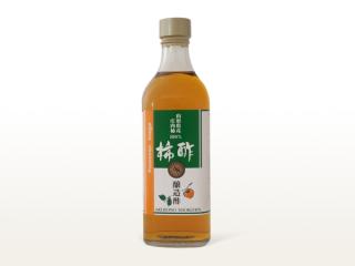 柿醸造酢(2年熟成)