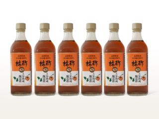 5年熟成柿醸造酢 6本セット