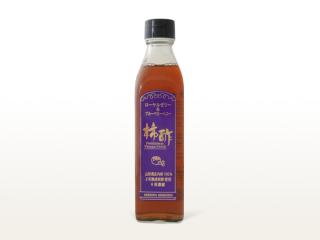 柿酢ブルーベリー&ハニー