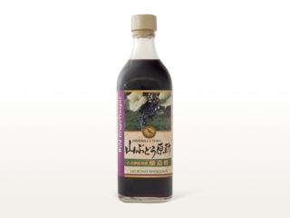 山ぶどう原酢