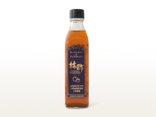柿酢アップル&ハニー