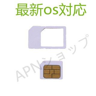 【クロネコDM便送料無料】【最新OS対応】softbank iPhone3g/3gs/4/4s専用micro simカード アクティベートカードactivationアクティベーション