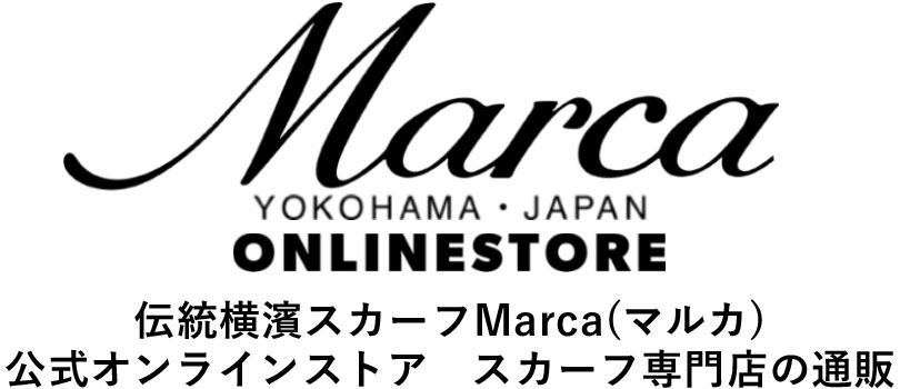 伝統横濱スカーフMarca(マルカ) 公式オンラインストア スカーフ専門店の通販