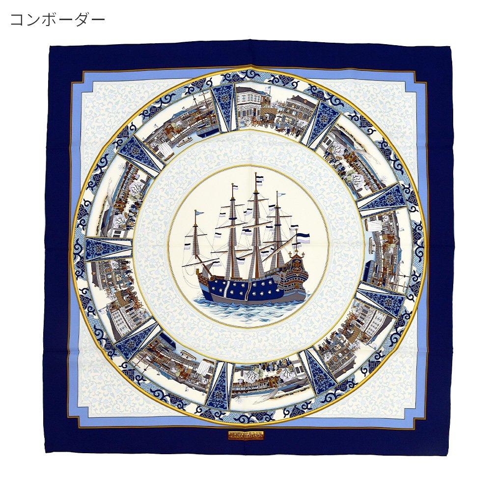 海岸通之図(CX1-910Y) 伝統横濱スカーフ 大判 シルクツイル スカーフの画像2