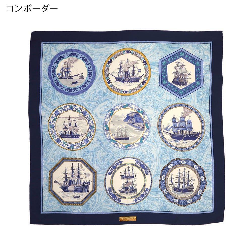 異国船之図(CX1-909Y) 伝統横濱スカーフ 大判 シルクツイル スカーフの画像5