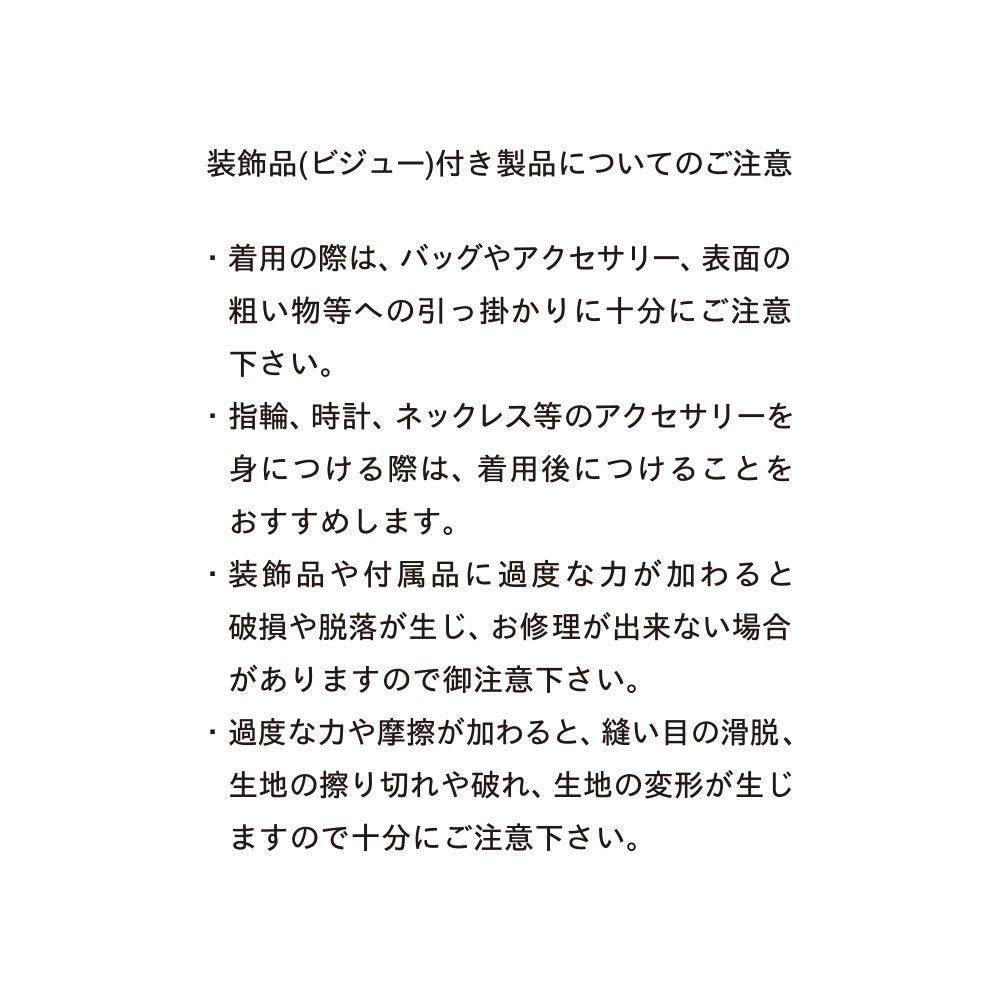 GEM(FGQ-161) 【the PORT by marca】小判 シルクツイル スカーフの画像9