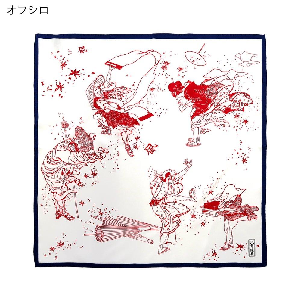 風のいたずら(BMS-008) 葛飾北斎 Marcaオリジナル 小判スカーフ シルクツイルの画像1