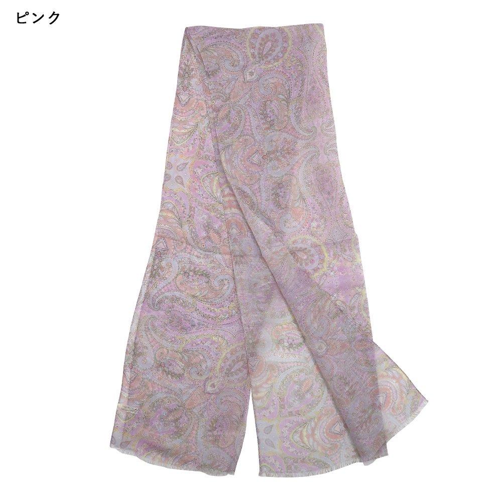 細密ペルシャ(IPC-139) Marcaオリジナル 大判 レーヨン麻 スカーフの画像1
