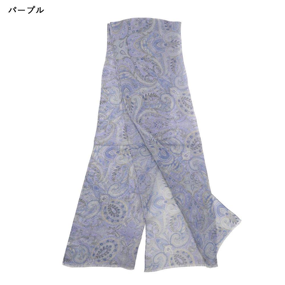 細密ペルシャ(IPC-139) Marcaオリジナル 大判 レーヨン麻 スカーフの画像5