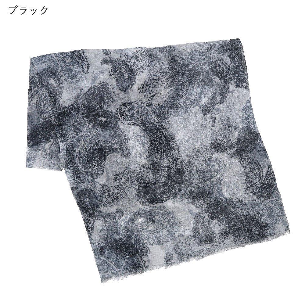 スタンプペイズリー ラメストール (NPO-019) Marcaオリジナル 大判プリントストールの画像6