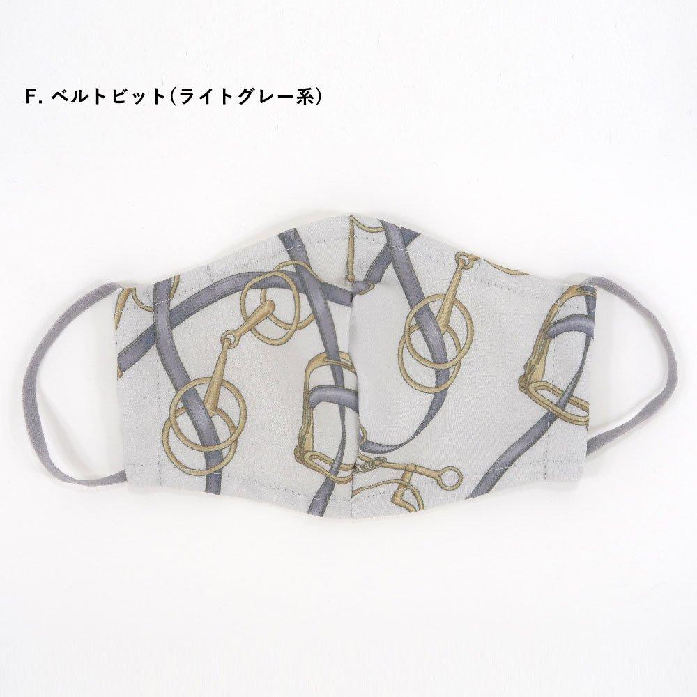 お肌にやさしいプリントマスク(U20-091) EF ビット柄 Marcaオリジナルの画像4