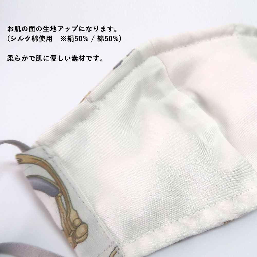 お肌にやさしいプリントマスク(U20-091) EF ビット柄 Marcaオリジナルの画像8