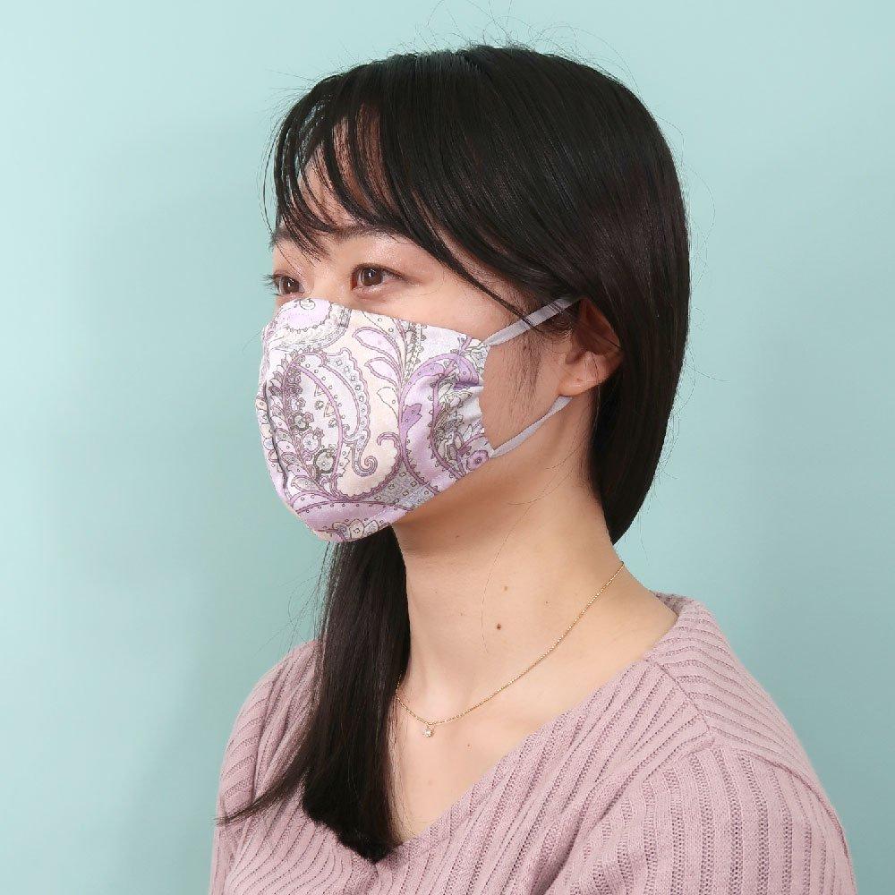 お肌にやさしいプリントマスク(U20-091) GH ペルシャ柄 Marcaオリジナルの画像6