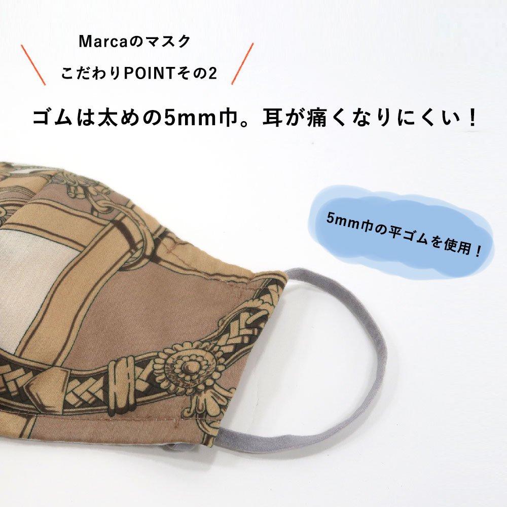 お肌にやさしいプリントマスク(U20-091) IJ スカーフ柄 Marcaオリジナルの画像10
