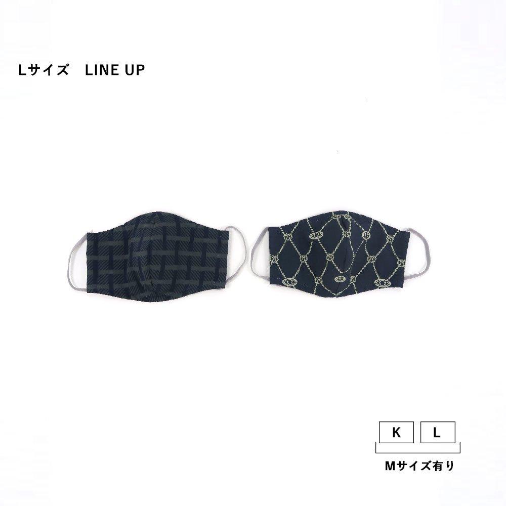 お肌にやさしいプリントマスク(U20-091) IJ スカーフ柄 Marcaオリジナルの画像14