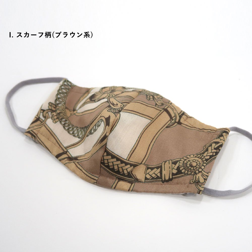 お肌にやさしいプリントマスク(U20-091) IJ スカーフ柄 Marcaオリジナルの画像3