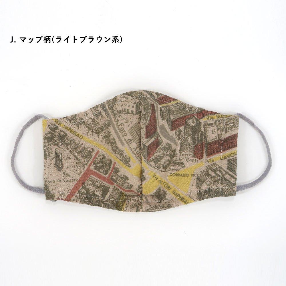 お肌にやさしいプリントマスク(U20-091) IJ スカーフ柄 Marcaオリジナルの画像5