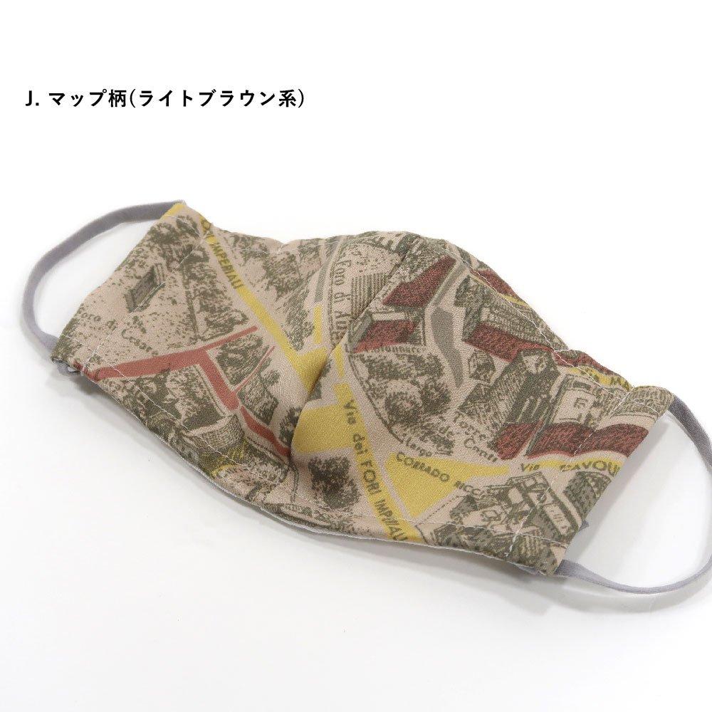 お肌にやさしいプリントマスク(U20-091) IJ スカーフ柄 Marcaオリジナルの画像6