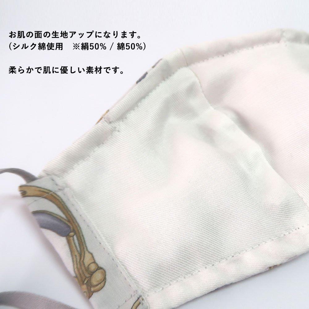 お肌にやさしいプリントマスク(U20-091) IJ スカーフ柄 Marcaオリジナルの画像9