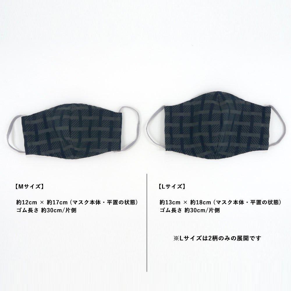 お肌にやさしいプリントマスク(U20-091) KL シンプル柄 Marcaオリジナルの画像13
