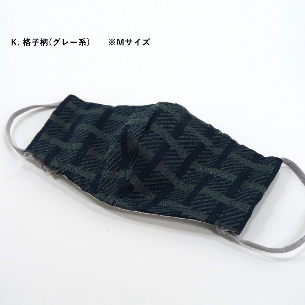 お肌にやさしいプリントマスク(U20-091) KL シンプル柄 Marcaオリジナルの画像2
